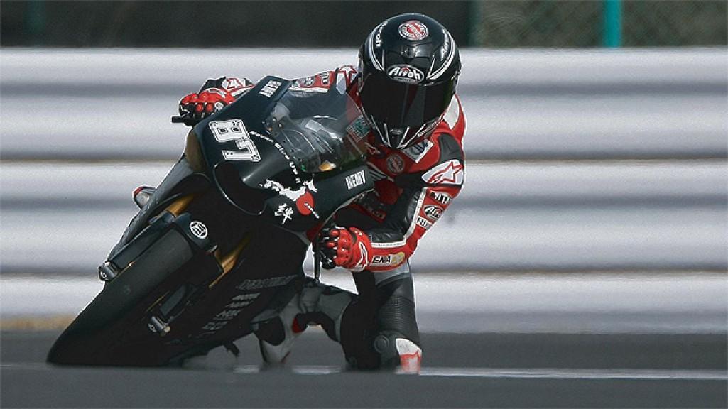 Remy Gardner, Suzuka Circuit 50th Anniversary