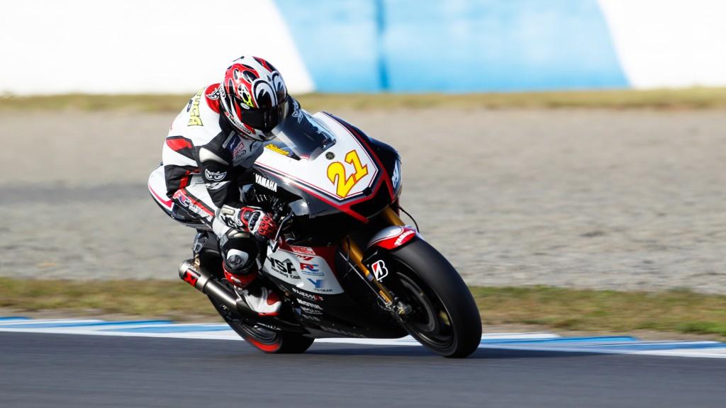 Katsuyuki Nakasuga, Yamaha YSP Racing Team, Motegi QP