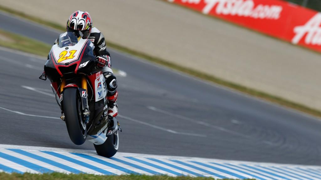 Katsuyuki Nakasuga, Yamaha YSP Racing Team, Motegi RAC