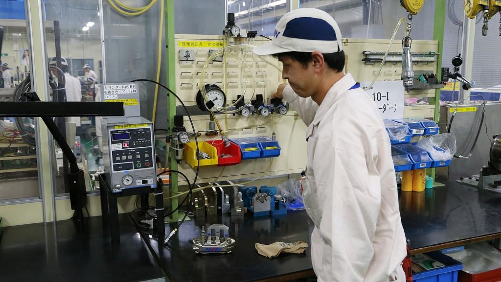 Nissin Factory, Japan