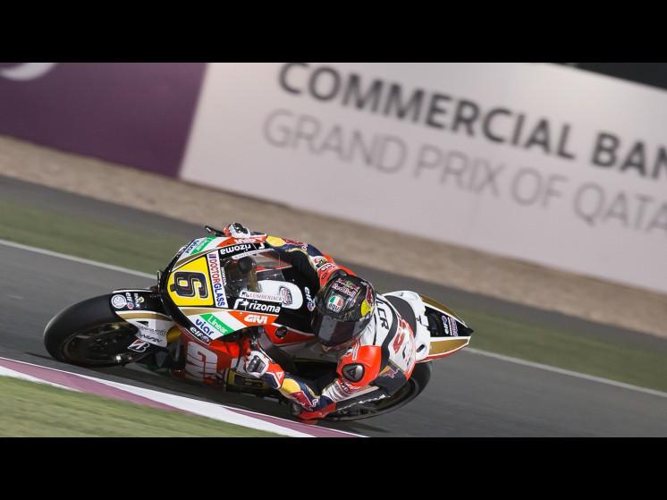 MotoGP Season 2013 - 06bradlmotogp fp3 s1d9496 slideshow