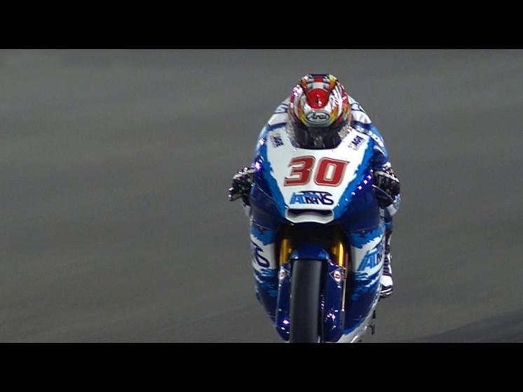 MotoGP Season 2013 - moto2 fp1 nakagami slideshow