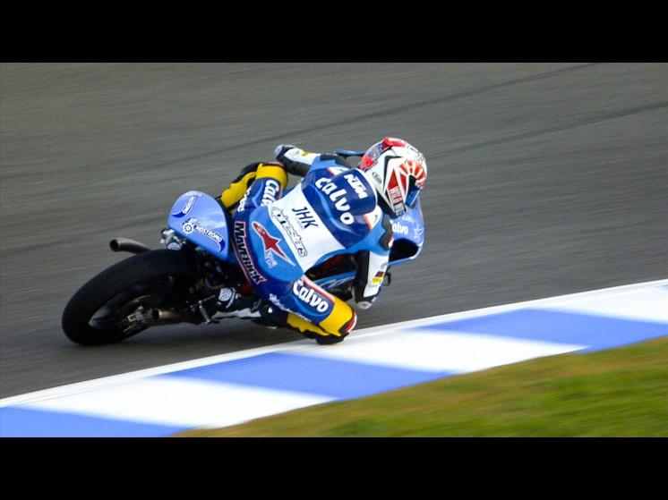 MotoGP Season 2013 - vinales slideshow