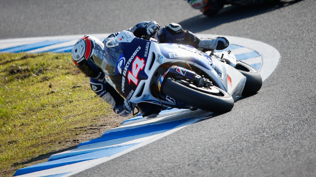 Randy de Puniet, Power Electronics Aspar, Motegi RAC