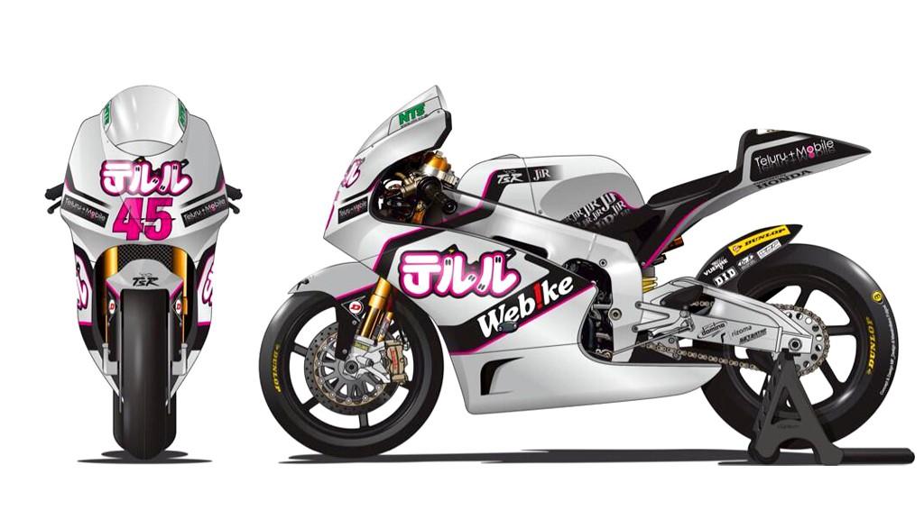 JiR Moto2, 2014 pre-season test livery