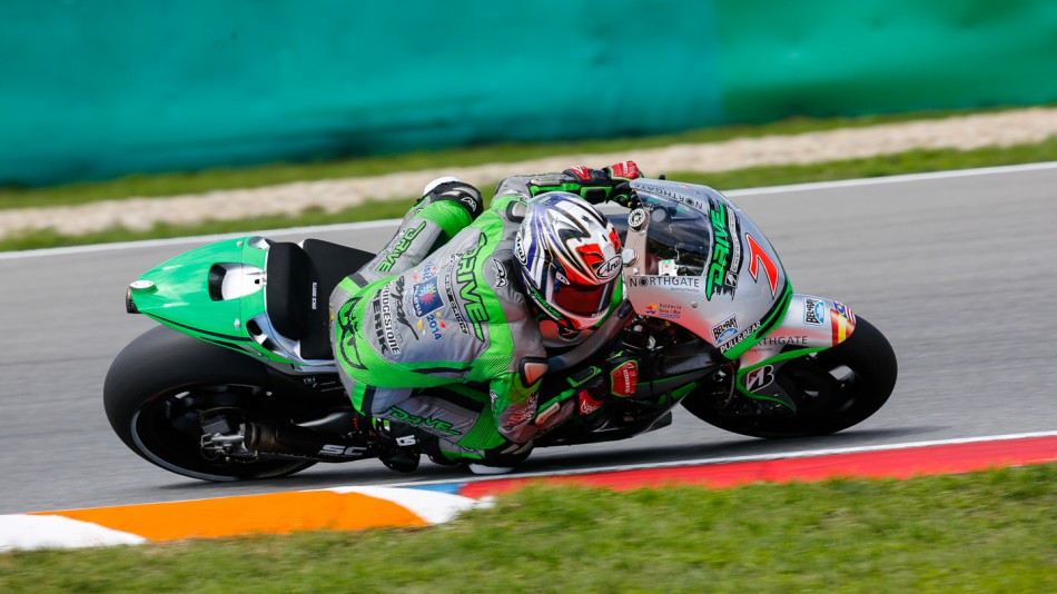 Motogp Tickets Brno 2014   MotoGP 2017 Info, Video, Points Table