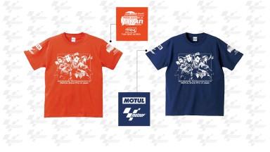 Motul Grand Prix of Japan Ranka T Shirt