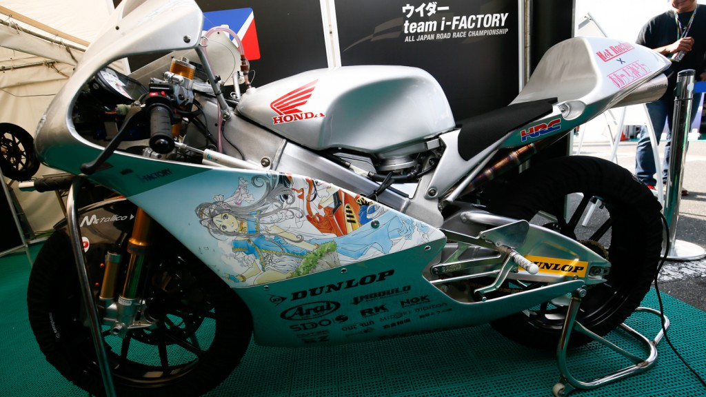Hikari Okubo, Hot Racing with I-Factory, JPN