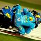 A.バウティスタ:「ひどいレースになってしまった」