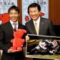 青山博一、千葉県知事を表敬訪問