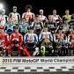 MotoGPライダーのプロフィール更新