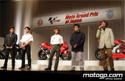 Le GP d`ouverture du Championnat MotoGP présenté officiellement au Japon