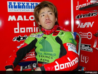 Youichi Ui aiming to get his season back on track in Welkom