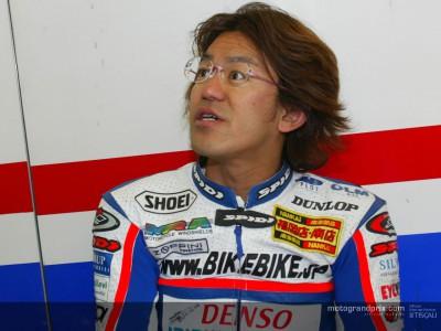 Ueda to miss Brno