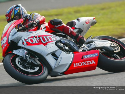 Kato takes last gasp provisional pole with new record at Motegi