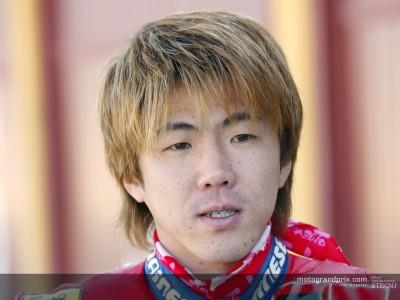 Youichi Ui remains fixed on title goal