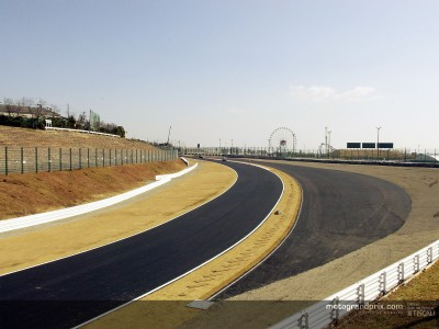 Updates completed at Suzuka Circuit
