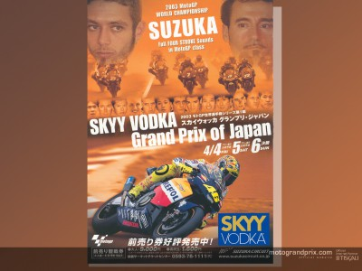 Tickets selling well for the SKYY VODKA Grand Prix of Japan