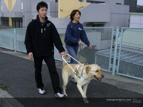 Nakano and Yamaha make contribution to guide dog centre