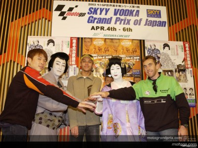 Misonoza Theatre in Nagoya introduces MotoGP personalities to Kabuki