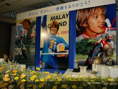 Thousands honour Daijiro Kato at Memorial Day