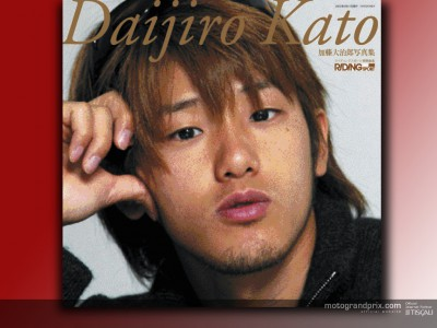 Photographic biography of Daijiro Kato published in Japan