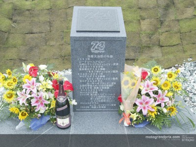 Daijiro Kato monument unveiled at his home circuit