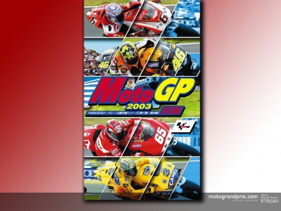『MotoGP2003前編』ビデオが8月20日発売