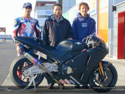 Moriwaki confirm wild-card entry at Motegi