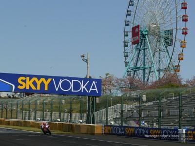 Suzuka, suprimido del calendario de MotoGP 2004: Comunicado de la FIM