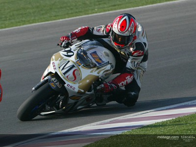 McWilliams suffers Doha disappointment
