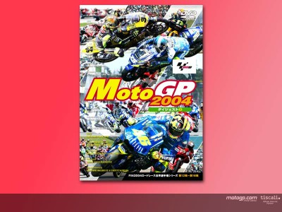 DVD:『MotoGP2004ダイジェスト3』が17日に発売