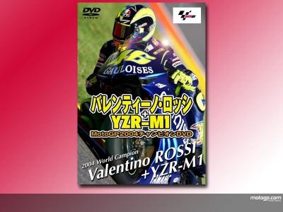 『バレンティーノ・ロッシ+YZR-M1 MotoGP04チャンピオンDVD』が18日から発売