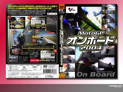 「MotoGPオンボード2004」 明日18日発売