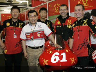 Chinese Team Zongshen aim for Chinese GP