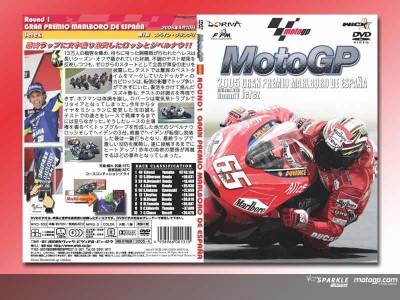 DVD:ウィックから開幕戦スペインGPが発売