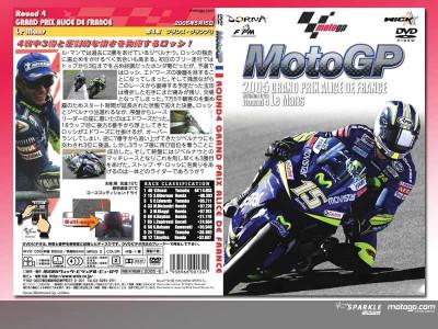 DVD:ウィックから第4戦フランスGPが発売