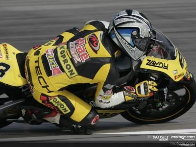 Di Meglio takes provisional pole