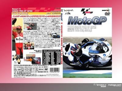 DVD:ウィックから第12戦日本GPが発売