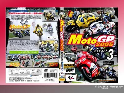 DVD:『MotoGP2005 ダイジェスト3』が発売
