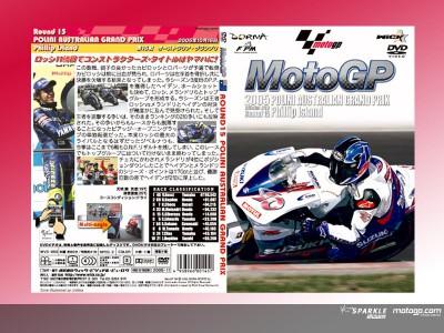 DVD:ウィックから第15戦オーストラリアGPが発売