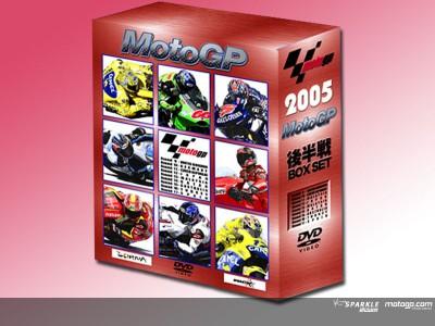 DVD: ウィックから『MotoGP後半戦BOX SET』