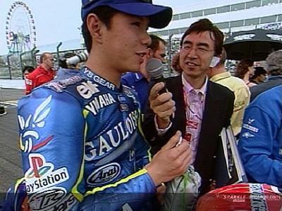 Shinya Nakano e Makoto Tamada