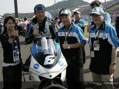Konica Minolta Honda apuesta por la continuidad de su proyecto