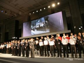 Honda startet 2006 mit einer Party in Tokio