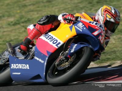 MotoGPオフィシャルテスト:250ccクラス総合タイム