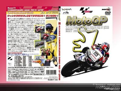 DVD:第2戦カタールGP発売中