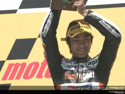 Honda también alcanza 200 victorias en 250cc