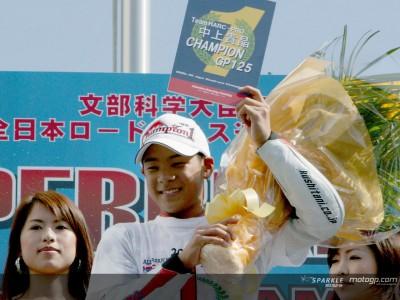 Nakagami takes Japanese 125cc title
