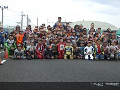 Hiroshi Aoyama sponsor delle pocket bike